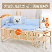嬰兒床 zedbed嬰兒床實木搖籃床多功能寶寶bb新生兒無漆簡易兒童拼接床 搖床免運推薦