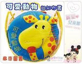 麗嬰兒童玩具館~風車圖書-寶寶最愛的觸摸認知布書 (可愛動物/農場動物)