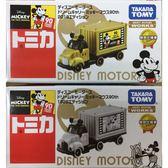 TOMICA DREAM迪士尼米奇90週年紀念貨櫃車組 1928 / 2018 NEW DS11409+11共二台多美小汽車