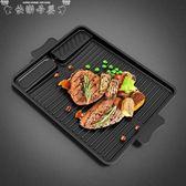 烤盤 韓式長方形韓國卡式爐烤盤麥飯石涂層便捷家用戶外燒烤爐烤肉盤鍋 快樂母嬰