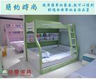 【大熊傢俱】SSL B620 兒童床具 雙層床 子母床 書櫃床 抽屜 上下床 多功能收納床