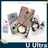 HTC U Ultra 彩繪磨砂手機殼 PC硬殼 卡通塗鴉 超薄防指紋 保護套 手機套 背殼 外殼