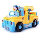 匯樂可拆卸電動玩具車男孩組裝工程車 AD985『寶貝兒童裝』