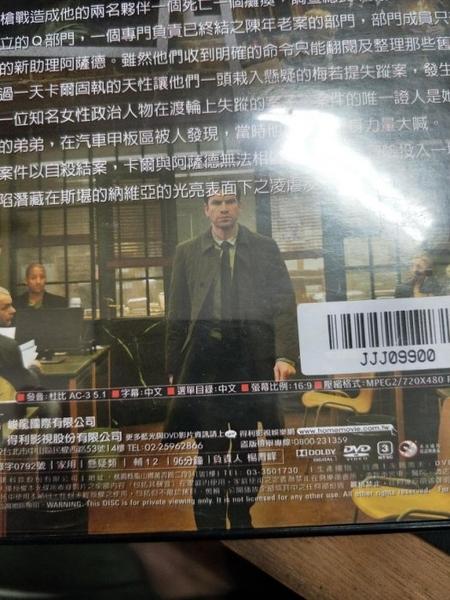 挖寶二手片-0B01-593-正版DVD-電影【懸案密碼:籠裡的女人】-改編自同名推理小說(直購價)