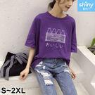 【V2368】shiny藍格子-日系甜心...