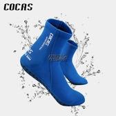 沙灘襪男女潛水手套浮潛襪子兒童涉水溯溪游泳速干防滑割襪 街頭布衣