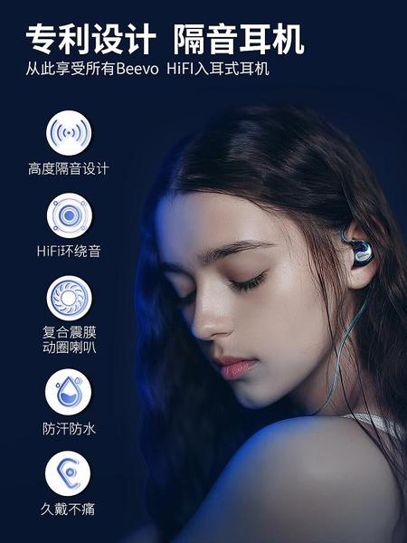 耳機掛耳式耳機入耳式重低音高音質帶麥有線監聽耳機電腦手機通用   蘑菇街小屋