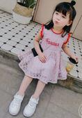 童裝女童洋裝無袖洋氣背心裙公主裙子 童趣潮品