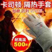 抗熱手套  耐高溫手套500度工業隔熱阻燃耐磨防燙防高溫加厚