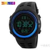 手錶時刻美男士戶外運動手錶 數字式夜光防水電子表多功能學生腕表【全館免運】