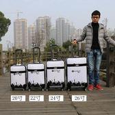 學生帆布拉桿箱男28寸大容量密碼箱26寸皮箱行李箱女可愛韓版24寸