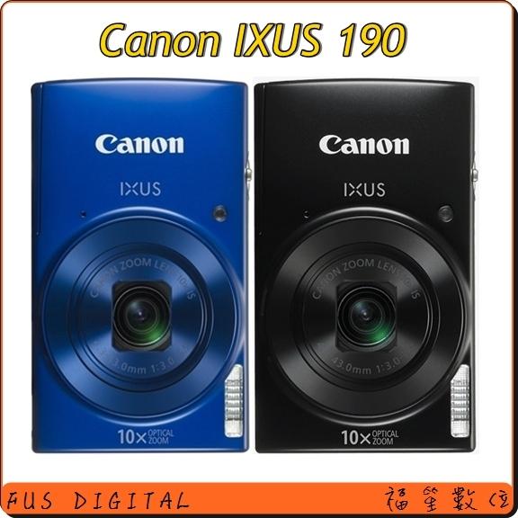 【福笙】CANON IXUS 190 (佳能公司貨) 送32GB+副廠電池+保貼+頸鍊