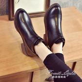 短靴秋冬低跟圓頭馬丁靴英倫風裸靴女鞋厚底短筒靴短靴女靴潮 果果輕時尚