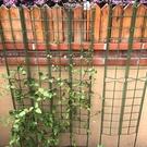 花園室內盆栽支架