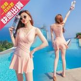 泳衣女連體遮肚顯瘦性感小胸保守大尺碼韓國ins溫泉游泳衣 降價兩天