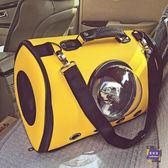 外出包 貓包外出便攜貓籠子太空包寵物艙手提書包狗狗袋貓咪外出包貓背包T 3色
