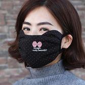 少女日式棉麻口罩棉質性感耳朵加棉棉布臉部