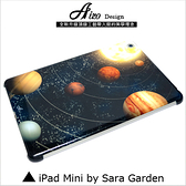 3D精細 客製 銀河 星球 軌道 iPad Mini 1 2 3 4 保護殼 保護套 磨砂殼 Aizo 品牌手作【Z0210060】