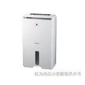 特惠-Panasonic 國際牌 11L空氣清淨 除濕機 F-Y22EN **免運費**