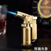 點煙器 防風打火機充氣焊槍創意激光個性男士直沖定制刻字藍焰電子點煙器 阿薩布魯