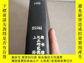 二手書博民逛書店MANUFACTURING罕見CHEMIST.Vol.60.19