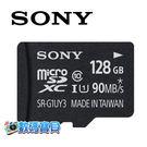 【免運費】 Sony SR-G1UY3A 128GB microSDXC UHS-I Class10 記憶卡 (90MB/s,索尼公司貨五年保固) 附轉卡 128g SDHC
