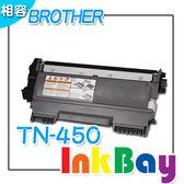 BROTHER TN-450 環保碳粉匣(黑色)一支【適用】HL-2220/22240D/DCP-7060D/MPC-7860DW/7460DN/7360/FAX-2840