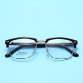 鏡框(半框)-韓版商務時尚百搭男女平光眼鏡4款73oe39[巴黎精品]