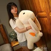 創意公仔 可愛趴趴兔抱枕布娃娃玩偶小白兔女孩睡覺床上大枕頭毛絨玩具 3C公社YYP
