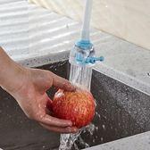 水龍頭 過濾嘴節水器水龍頭防濺頭嘴廚房洗菜花灑延長器噴頭可旋轉自來水