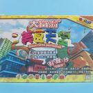 大富翁遊戲盤 E716 美食天堂/一個入{定150}