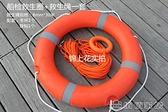 救生圈 船用專業救生圈成人救生游泳圈2.5KG加厚實心國標塑膠5556