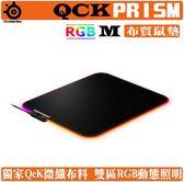 [地瓜球@] 賽睿 SteelSeries Qck PRISM RGB 中型 布質 滑鼠墊