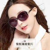 明星同款 太陽鏡女士潮明星韓版墨鏡防紫外線偏光眼鏡
