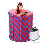 汗蒸箱家用汗蒸房蒸汽桑拿浴箱發汗熏蒸機家庭單人折疊igo生活優品