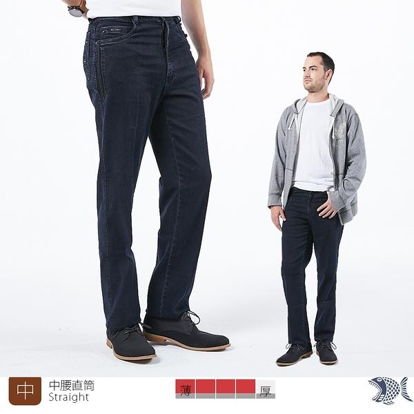 【NST Jeans】剛硬線條 重磅彈性牛仔男褲(中腰) 390(5776) 台製 紳士 四季款