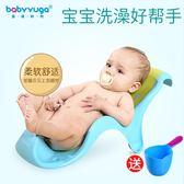 嬰兒洗澡架寶寶浴盆支架新生兒防滑浴架可坐躺兒童沐浴床通用神器