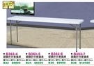 [ 家事達 ] 台灣DF-B363-5  六尺長方型塑鋼折合會議桌 特價 可直接使用