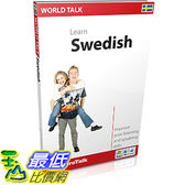 [106美國直購] 2017美國暢銷軟體 EuroTalk Interactive - World Talk! Swedish