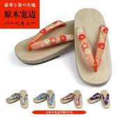 日本木屐女士原木平跟涼拖人字拖COS拖鞋圓邊寬版