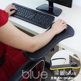 電腦手滑鼠護腕墊護肘椅子扶手架手托板支撐手臂桌椅兩用托架  深藏blue
