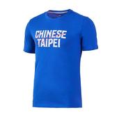 NIKE 中華台北 圓領 藍 短袖 應援T 短T 男 (布魯克林) CZ4144-474