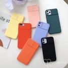 純色簡約 推拉鏡頭 液態矽膠 防摔殼 iPhone XR Xs 7/8 plus SE2 蘋果 手機殼