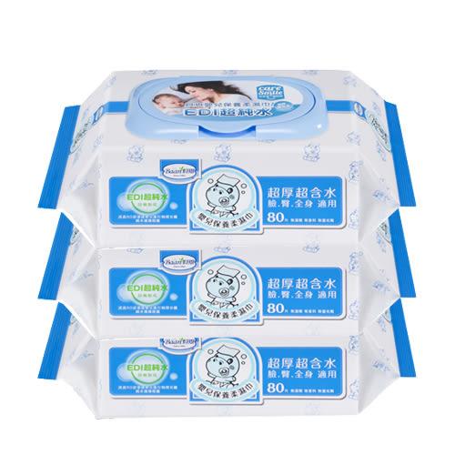 貝恩 嬰兒保養柔濕巾80抽(12包)