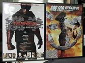 挖寶二手片-C02--正版DVD-泰片【鐵拳 1+2 套裝系列2部合售】-(直購價)