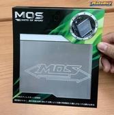 機車兄弟【MOS 不鏽鋼水箱護網】(SYM DRG)