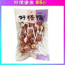 加倍佳棒棒糖 11g (20支/包)【口味隨機出貨】【合迷雅好物超級商城】