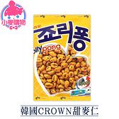 現貨 快速出貨【小麥購物】韓國CROWN甜麥仁 餅乾 零食 甜麥仁 韓國 CROWN 皇冠 麥片Jolly【A046】