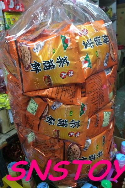 sns 古早味 懷舊零食 旭成 胡椒菜脯餅 菜脯餅 (純素)3斤裝約70包(另有 原味 芥末口味)