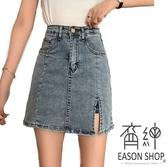 EASON SHOP(GW6640)實拍水洗丹寧開衩防走光多口袋收腰牛仔褲裙包臀裙女高腰短褲熱褲膝上裙半身裙藍